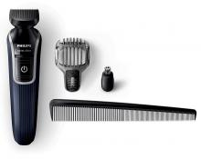 PHILIPS QC3322 BEARD & DETAIL HAIR 2 ATTACHMENTS & 2 COMBS