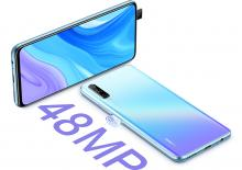 HUAWEI Ultra Y9s 48MP Triple AI Camera